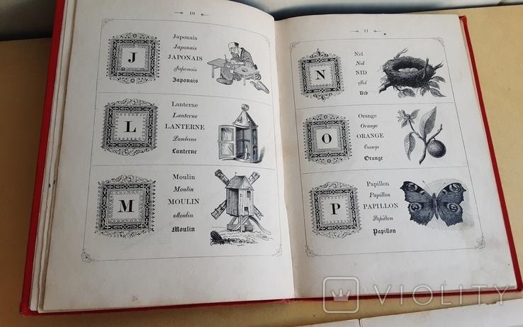 Le Livre d'or. Книга для дітей із вивченям французької мови.1890р., фото №6
