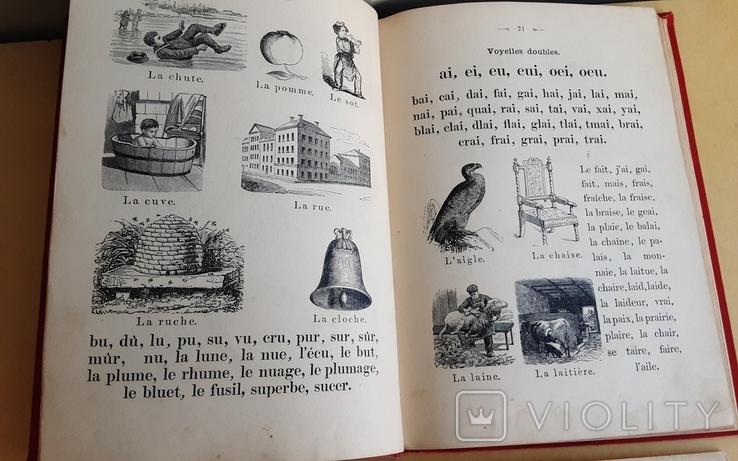 Le Livre d'or. Книга для дітей із вивченям французької мови.1890р., фото №8