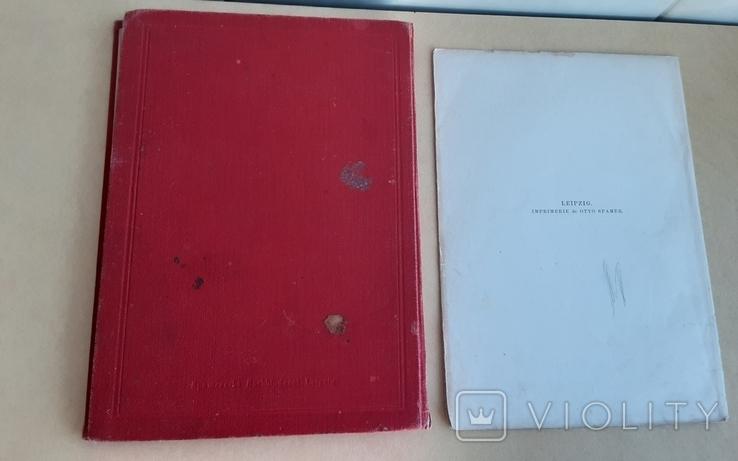 Le Livre d'or. Книга для дітей із вивченям французької мови.1890р., фото №13
