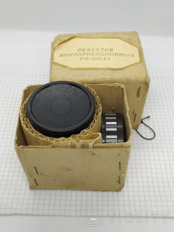 Объектив кинопроекционый РО-109-А1, фото №2