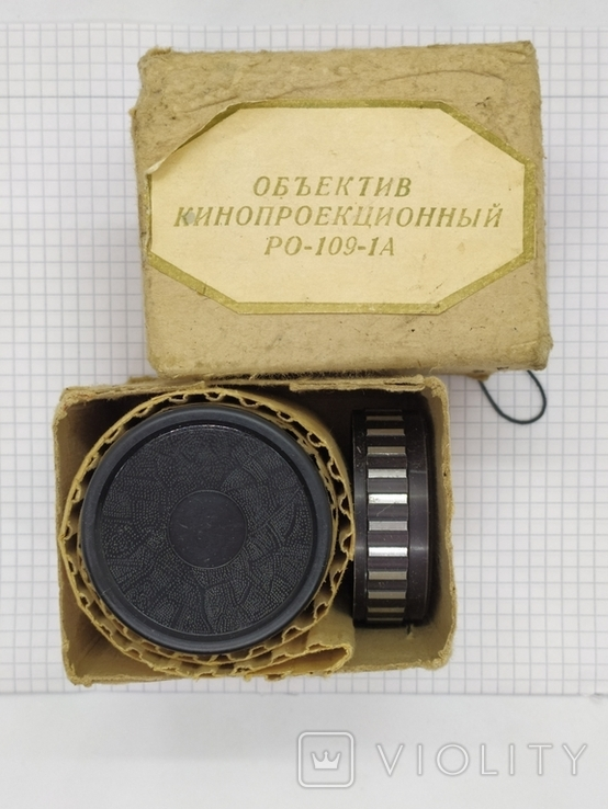 Объектив кинопроекционый РО-109-А1, фото №13