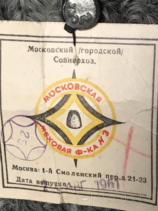 Папаха высшего командного состава ВВС СССР 1961г., фото №8