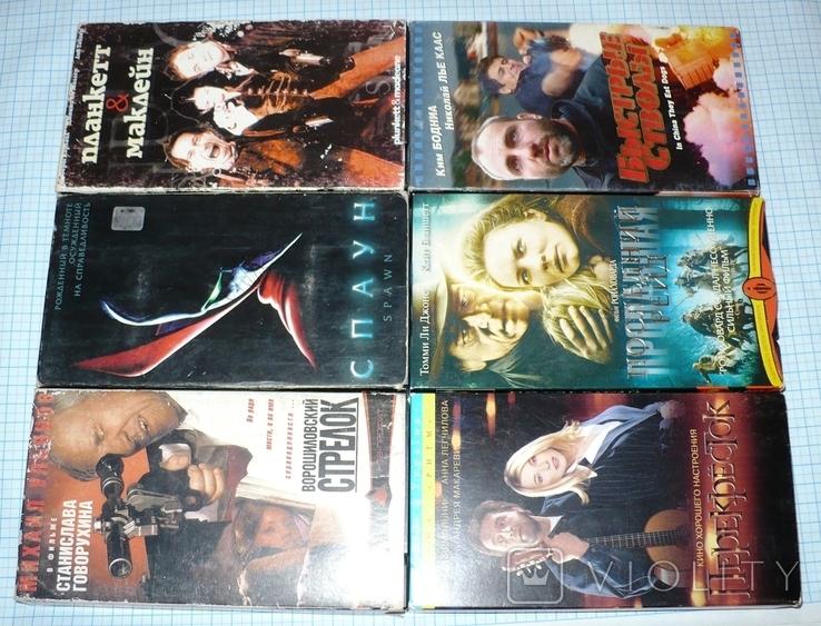 Видеокассеты 12 штук (2)., фото №4