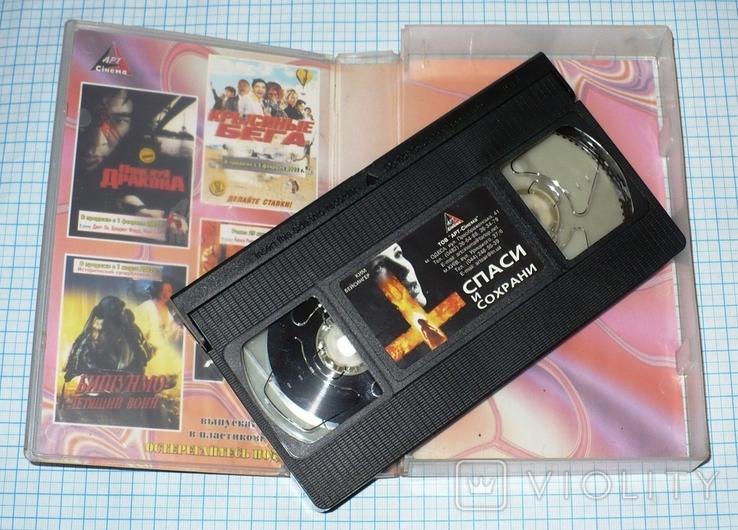 Видеокассеты 13 штук., фото №9