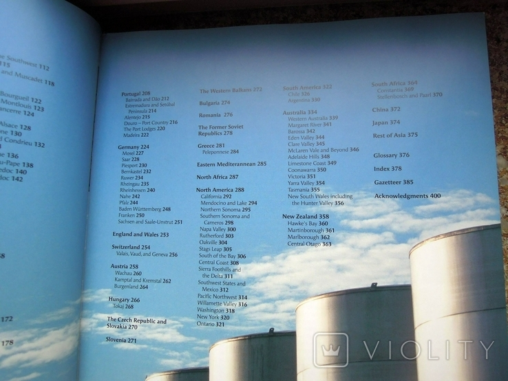 Книга The World Atlas of Wine, Hugh Johnson 2007 атлас вино, большая книга вина, фото №6