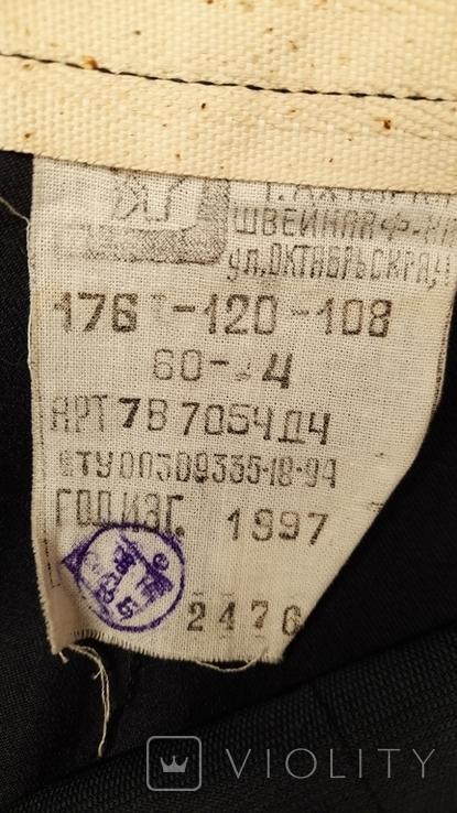 Милиция Украина 1997 год 60 розмер, фото №4