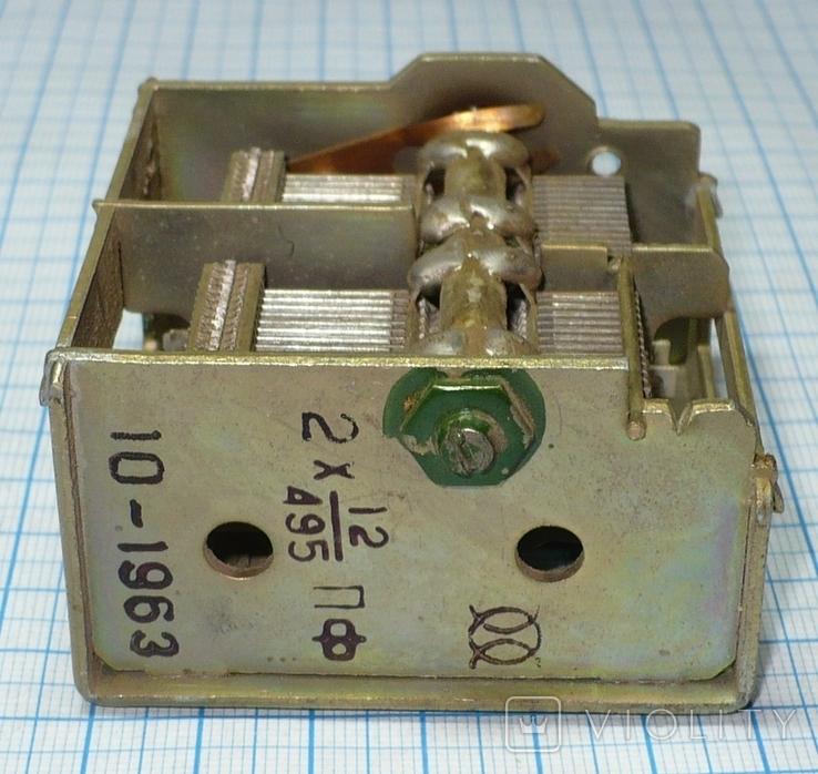 Конденсатор КПЕ., фото №2