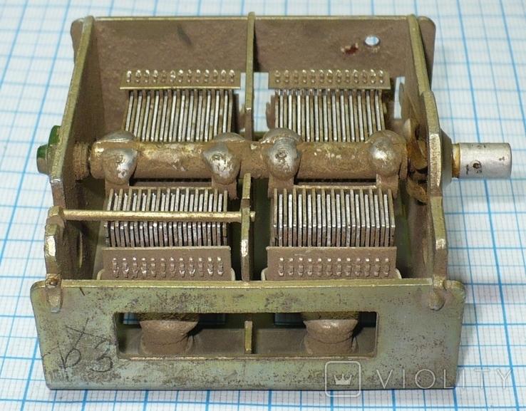 Конденсатор КПЕ., фото №5