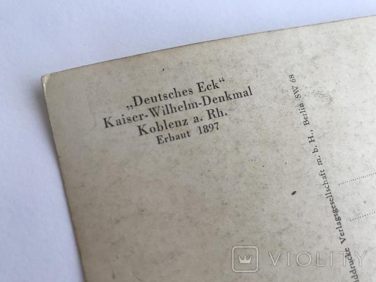 Открытые письма, фото №5