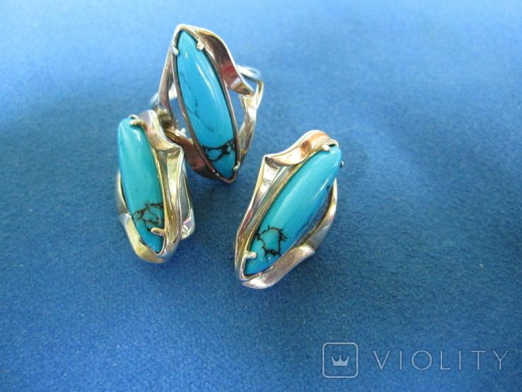 Набор кольцо и серьги серебро,золото,бирюза., фото №2