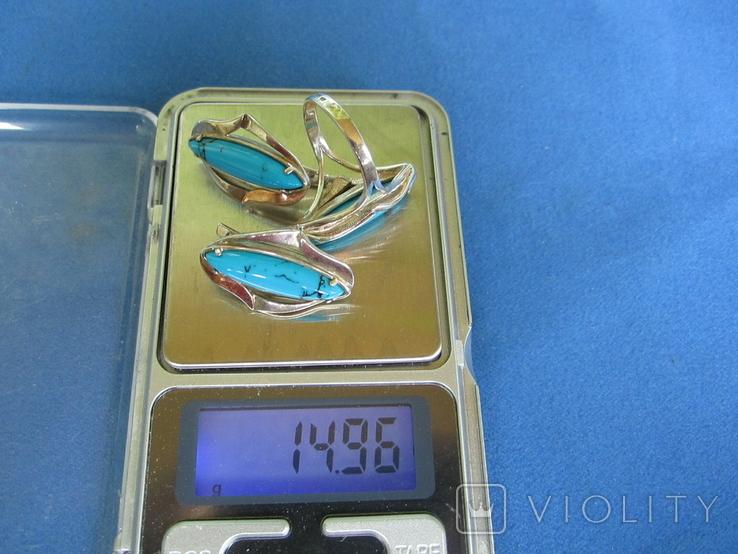 Набор кольцо и серьги серебро,золото,бирюза., фото №10