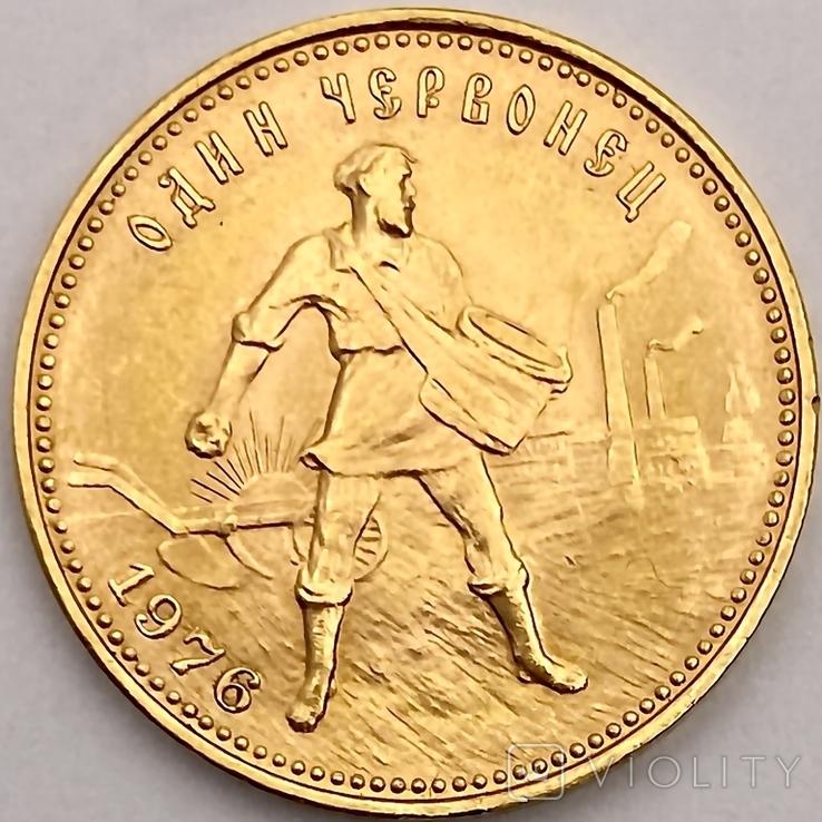 Один Червонец Сеятель. 1976. РСФСР (золото 900, вес 8,63 г), фото №3