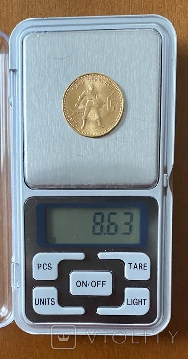 Один Червонец Сеятель. 1976. РСФСР (золото 900, вес 8,63 г), фото №11