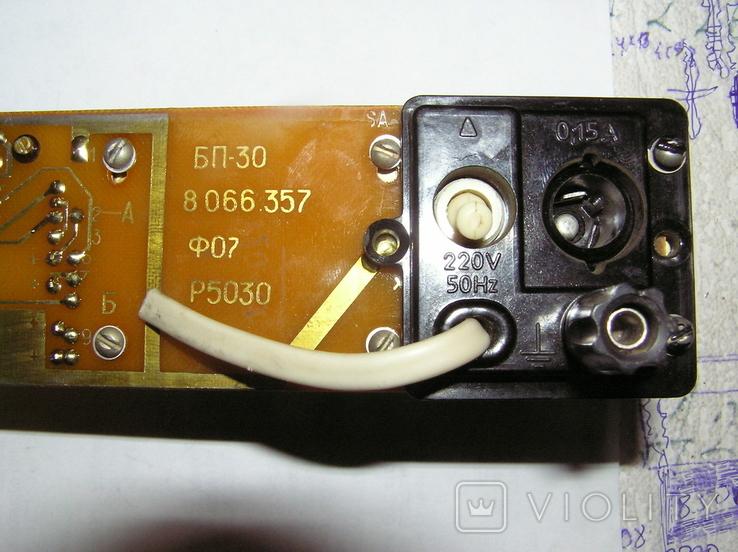 Блок питания от прибора Р5030., фото №3