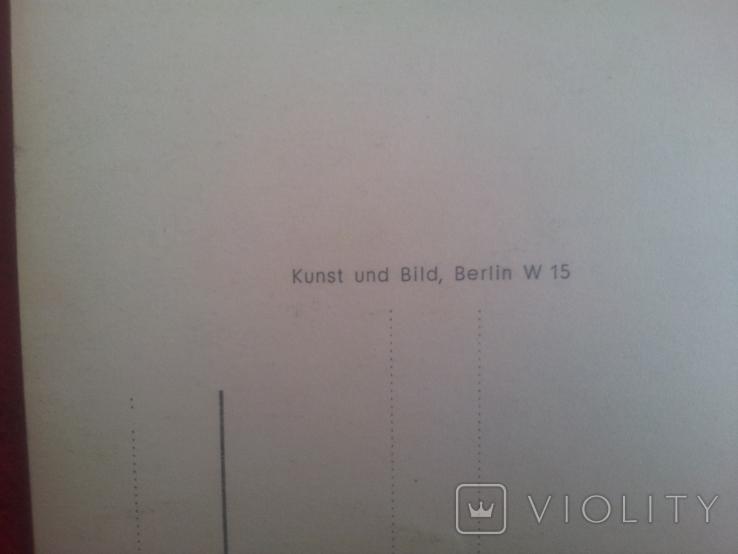 """""""Лана Тернер"""", Германия, 60-70-е гг., фото №5"""