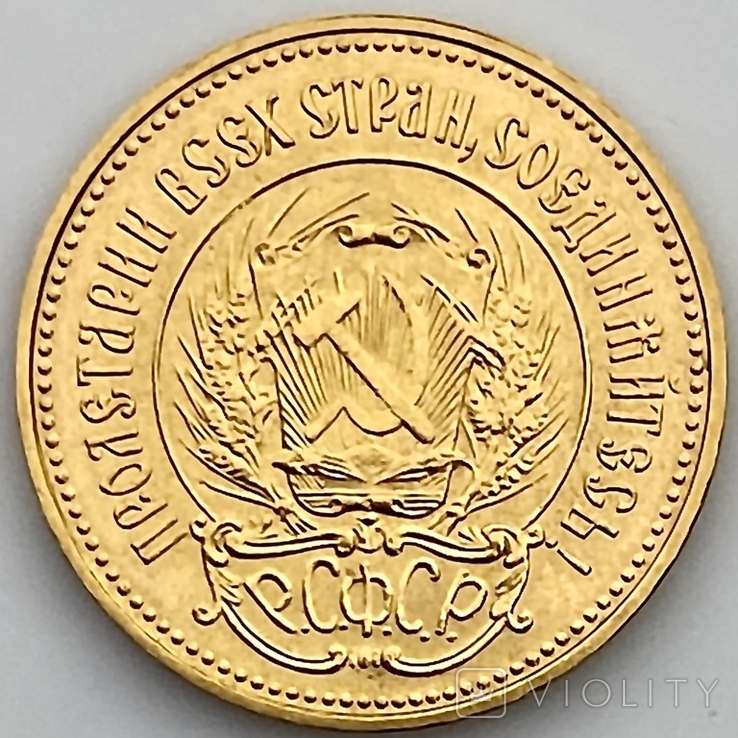 Один Червонец Сеятель. 1978. РСФСР (золото 900, вес 8,59 г), фото №5