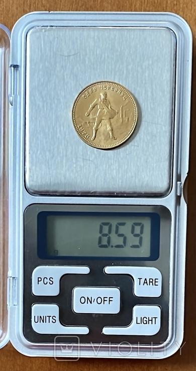 Один Червонец Сеятель. 1978. РСФСР (золото 900, вес 8,59 г), фото №11