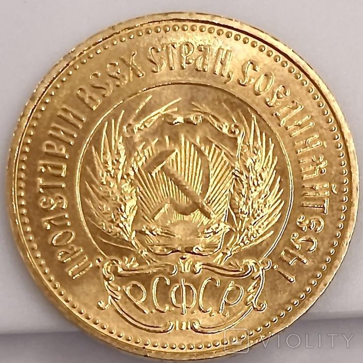 Один Червонец Сеятель. 1977. ММД. РСФСР (золото 900, вес 8,66 г), фото №12