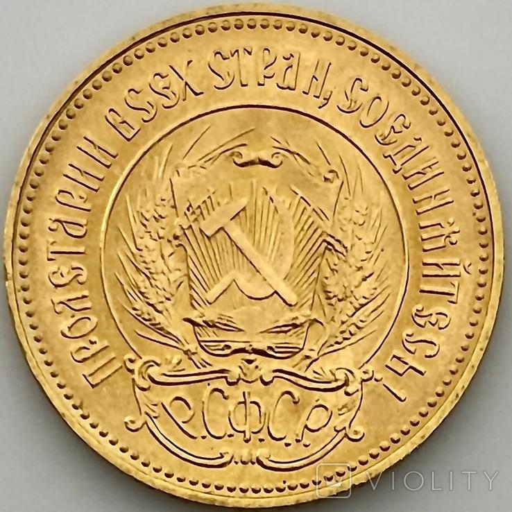 Один Червонец Сеятель. 1977. ЛМД. РСФСР (золото 900, вес 8,58 г), фото №3