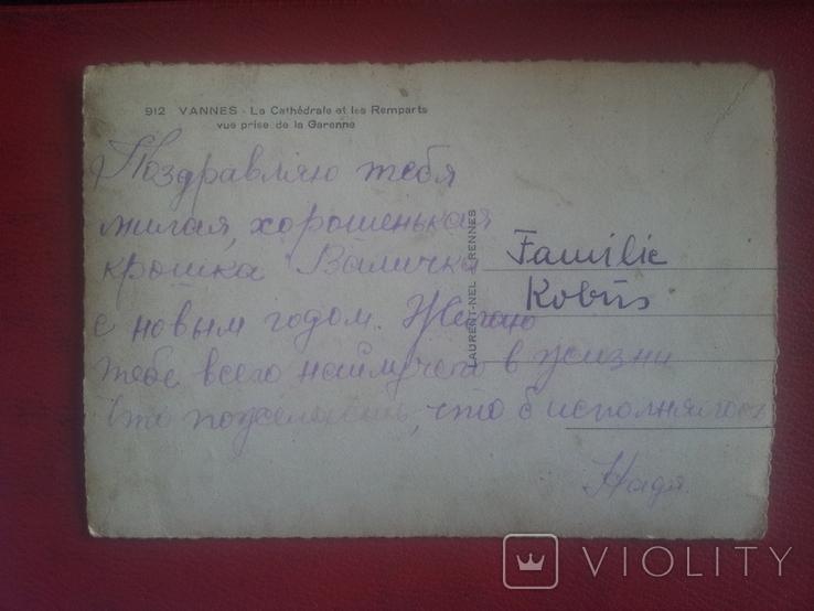 """""""Собор"""", Франция, 30-е гг., фото №3"""