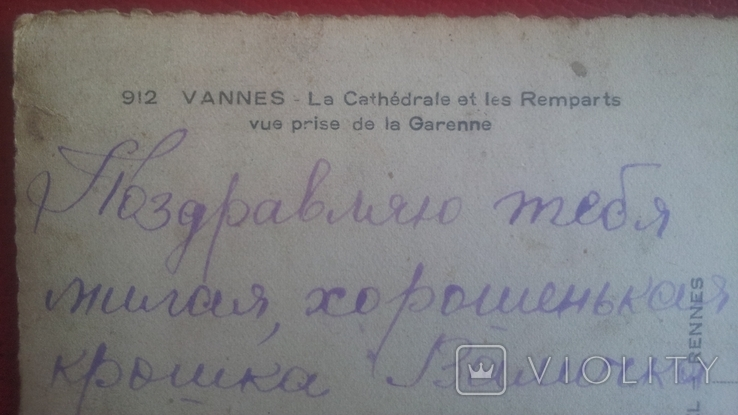 """""""Собор"""", Франция, 30-е гг., фото №4"""