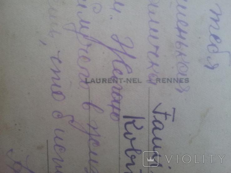 """""""Собор"""", Франция, 30-е гг., фото №5"""