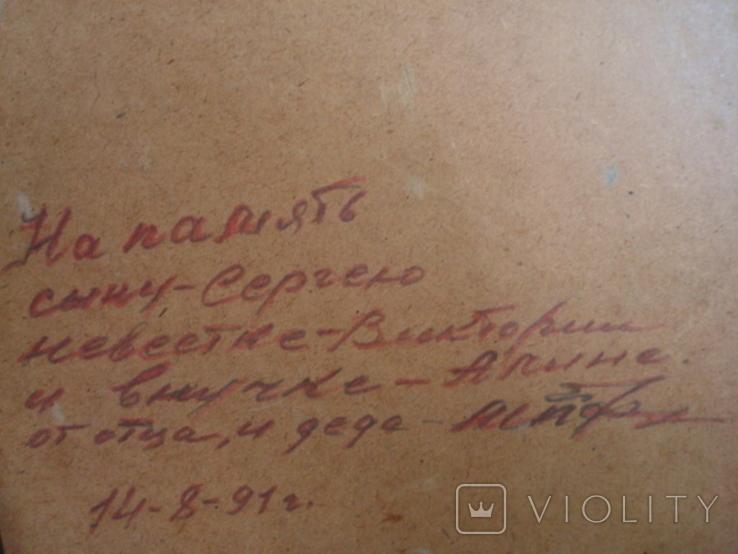 Картина ню П.Ф.Максименко 1991г 49,5/24,5см., фото №10