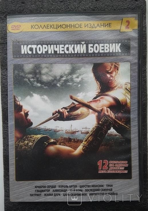 DVD. Історичний бойовик. 12 фільмів, фото №2