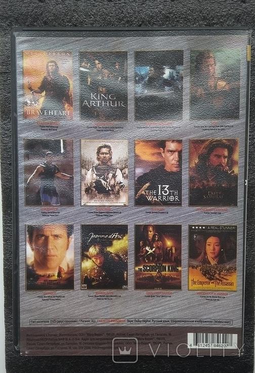 DVD. Історичний бойовик. 12 фільмів, фото №4