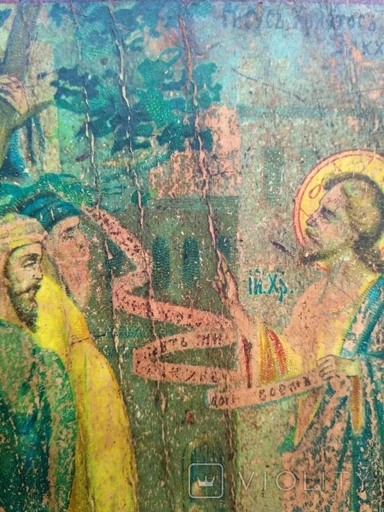 Ісус Христос та Закхей, фото №7