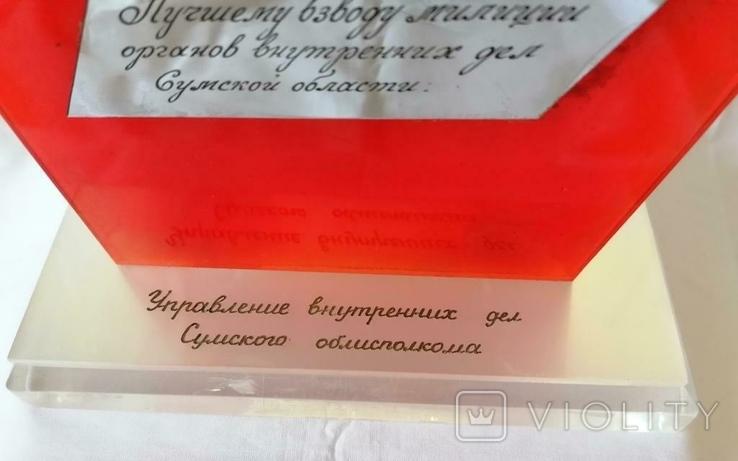 Сувенір, нагорода працівнику МВД, фото №4
