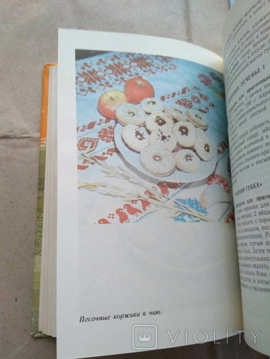 500 видов домашнего печенья 1989р, фото №7