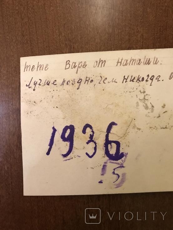 1936 Одесса Семья, фото №6