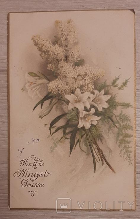 Поздравительные открытки 8, фото №4