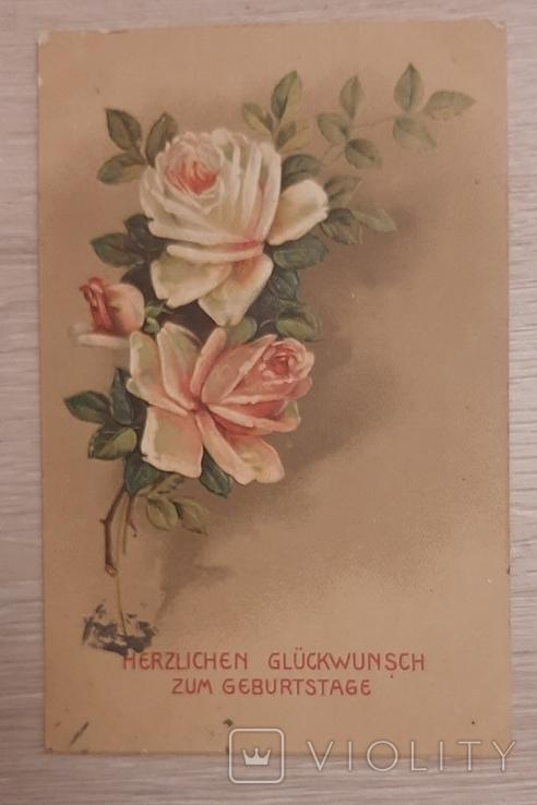 Поздравительные открытки 8, фото №5