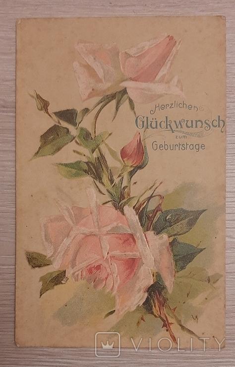 Поздравительные открытки 8, фото №6