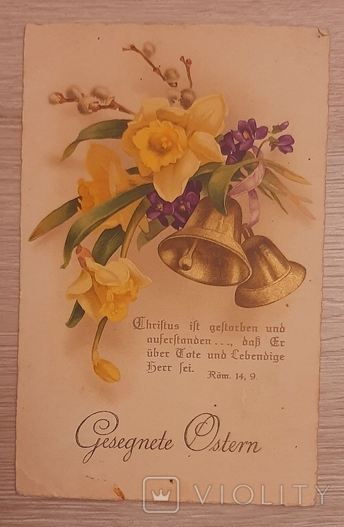 Поздравительные открытки 8, фото №7