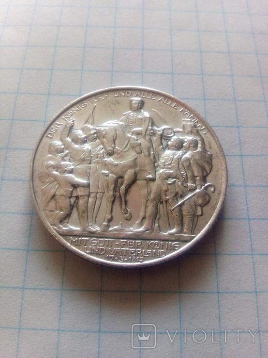 2 марки 1913 Битва народів, Битва під Лейпцигом, фото №3