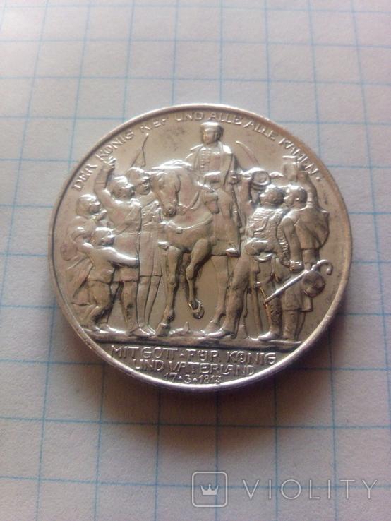 2 марки 1913 Битва народів, Битва під Лейпцигом, фото №5