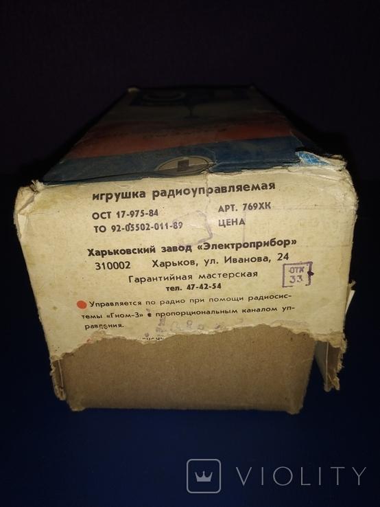 Тягач ГНОМ-3 на радіоуправлінні, фото №13