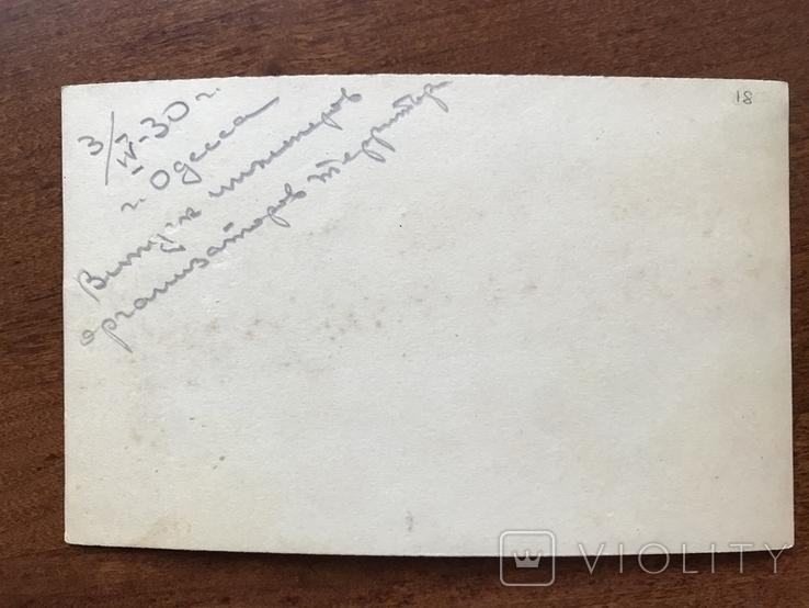 1930 Одесса Выпуск инженеров организаторов территорий Трактор, фото №6
