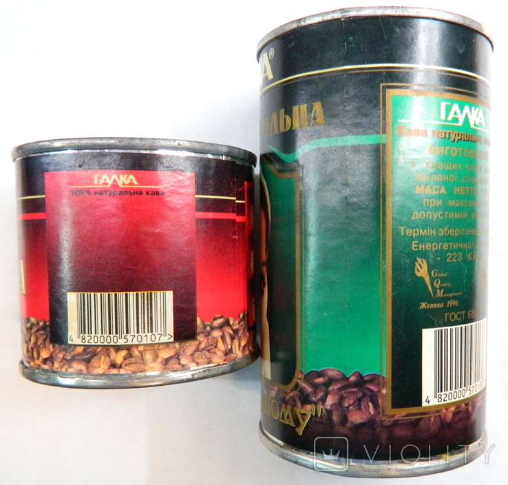 2 банки кофе Галка 97 года, фото №3