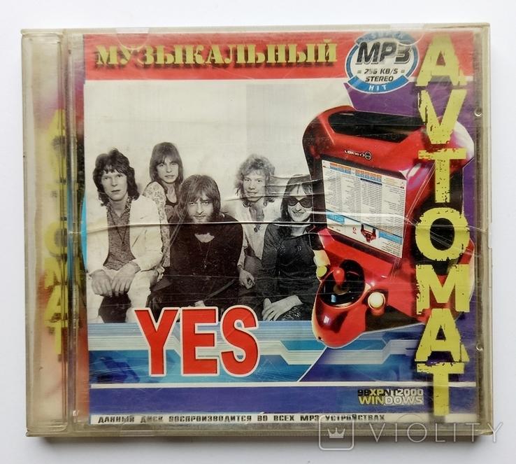 YES. Музыкальный AVTOMAT. MP3., фото №3