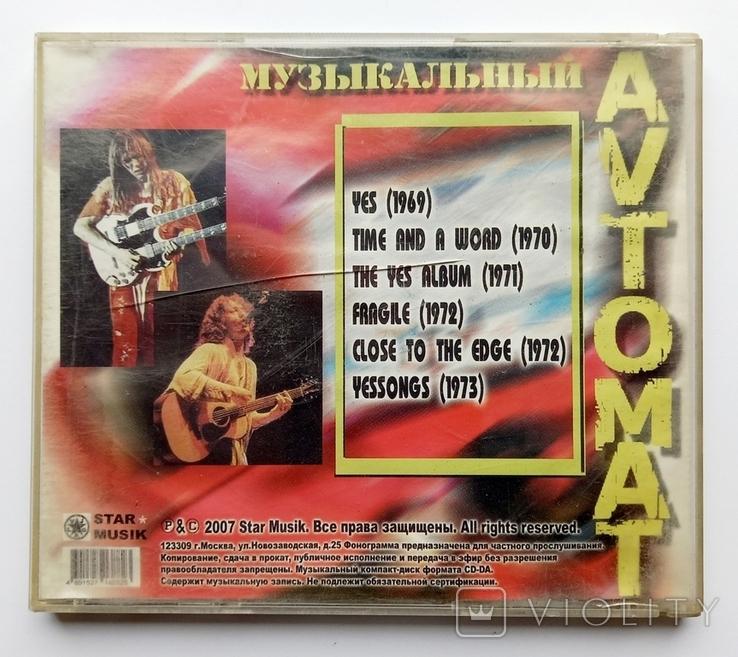 YES. Музыкальный AVTOMAT. MP3., фото №4