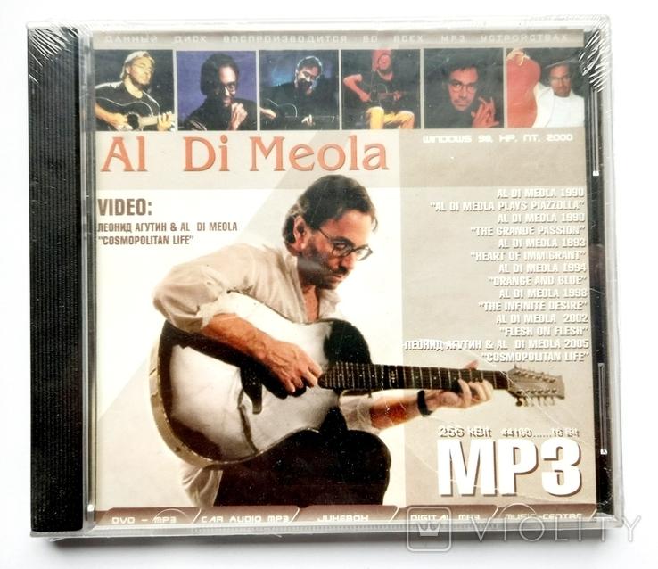 Al Di Meola. MP3., фото №2
