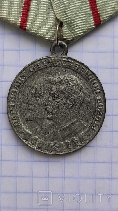 """Медаль """"Партизану Отечественной войны"""" Копия., фото №3"""