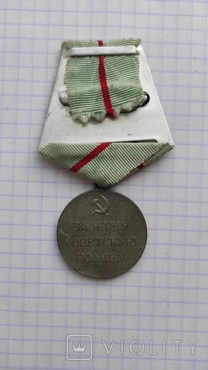 """Медаль """"Партизану Отечественной войны"""" Копия., фото №4"""