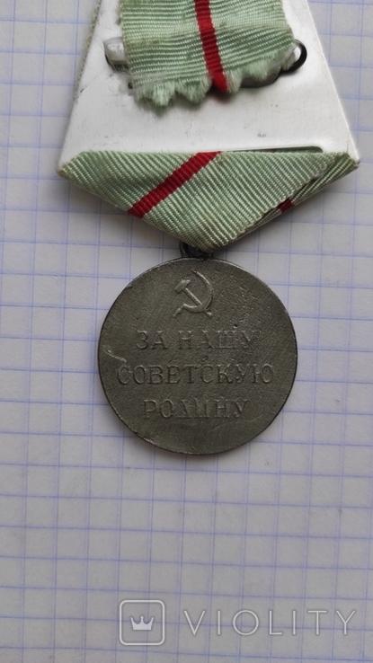 """Медаль """"Партизану Отечественной войны"""" Копия., фото №5"""