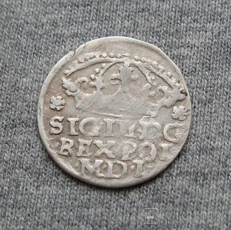 Коронный грош 1624 года. Сиг. ІІІ Ваза ( POL )., фото №2