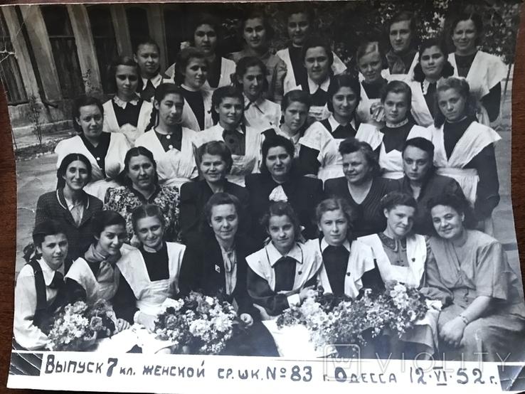 1952 Одесса Женская школа, фото №2